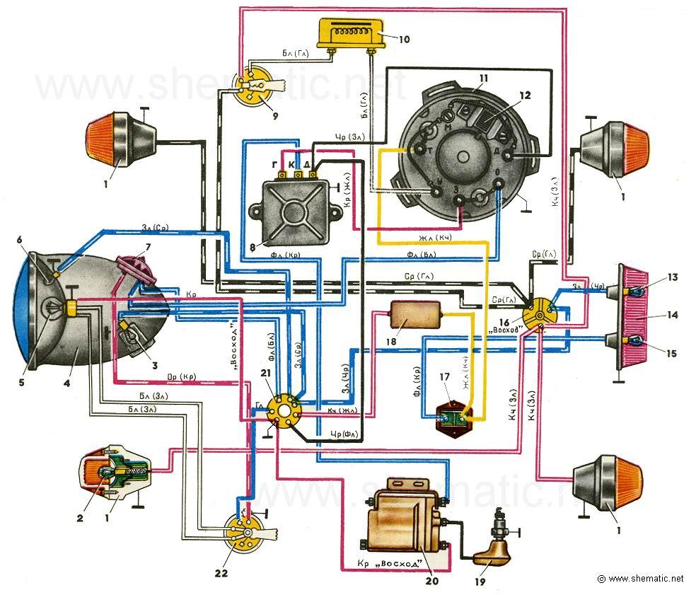схема электропроводка трактора т 40