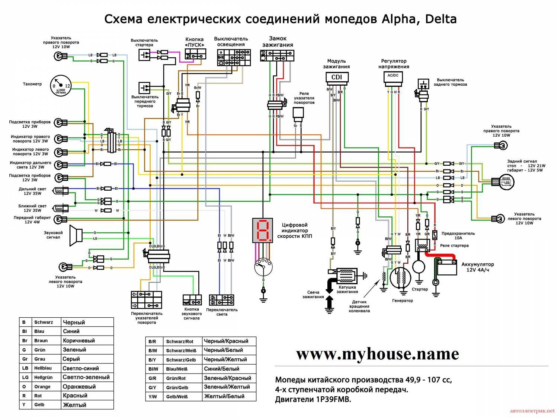 москвич 27151 электрическая схема