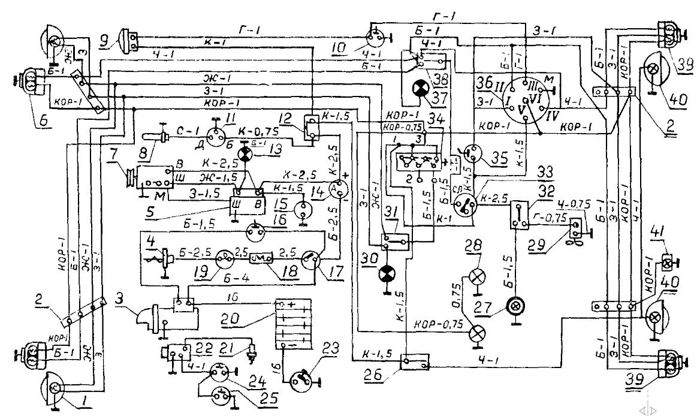 Электросхема трактора т 25