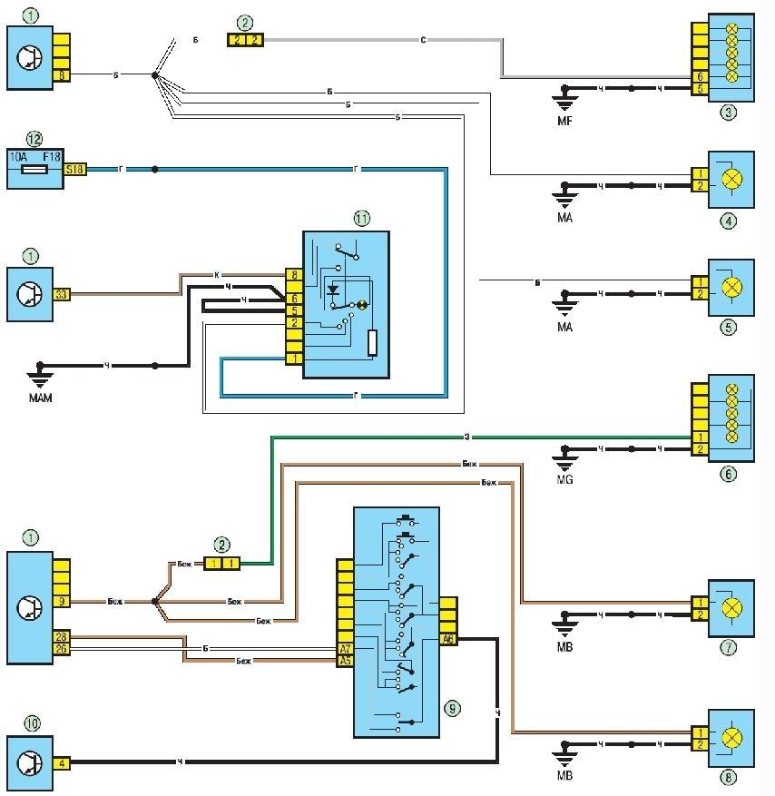 2- разъем электропроводки